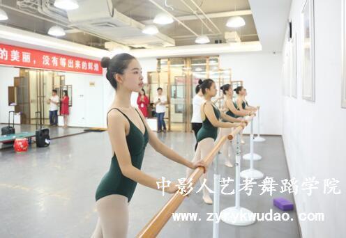 中影人舞蹈艺考培训