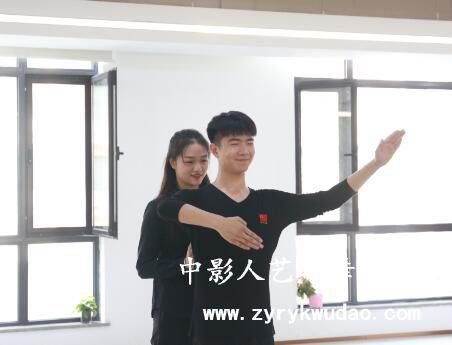 中影人艺考舞蹈学院