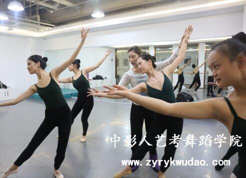 中影人艺考舞蹈培训